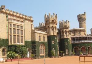 Front View - Bangalore Palace