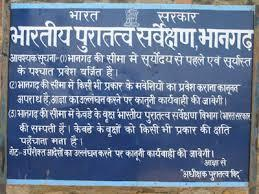 Notice board - Bhangarh Fort