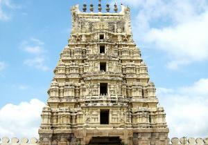 Front View - Ranganathaswamy Temple