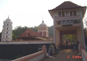Entrance Gate - Shanta Durga Temple