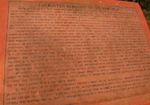 Vikramashila History on excavation location - Vikramshila University